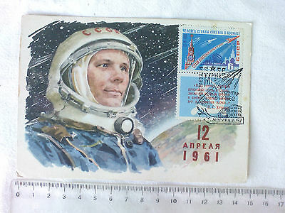 147 USSR vtg Russian Soviet postcard 4 collectors space Gagarin CONDITION