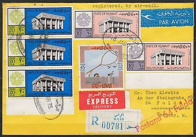 1975 Kuwait Express-R-Cover to Germany, scarce RAAS label and cds [cb312]