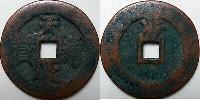 Chinese ancient Bronze Coin Diameter:44mm