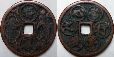 Chinese ancient Bronze Coin Diameter:36mm