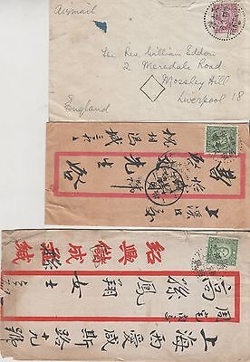 China,   3 Mid Period Covers
