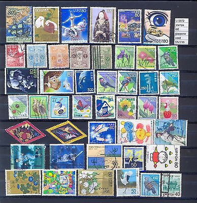 Stamps Lot Japan  Used  (L13872)