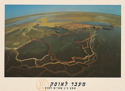 Israel, Dead Sea, An Aerial Photography,  A Mint Pc, About 1992