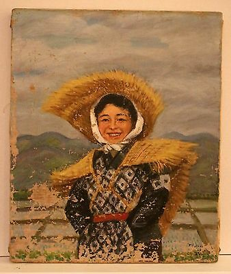 Antique Original Oil Painting on Canvas - Signed - Japanese Rice Worker