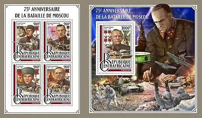 Z08 IMPERFORATED CA16911ab CENTRAL AFRICAN REP. 2016 Battle of Moscow MNH **