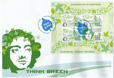 Z08 PETP1601b_fdc RUSSIA PETER POST 2016 Think green MNH ** Postfrisch