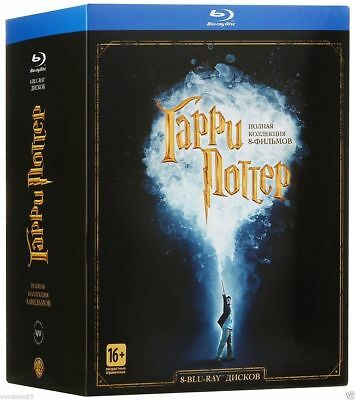 Harry Potter: Complete 8-Film Collection (Blu-ray) En,Russian,Polish,Hebrew etc.