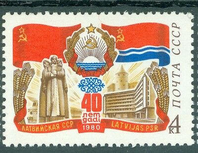 1980 Letonia National Flag,Coat of arms,Latvian Red Riflemen,Russia,4976,MNH
