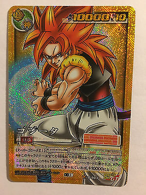 Dragon Ball Card Game Prism Secrète D-933
