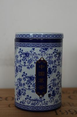 Chinese Famous Tea round metal tea caddy