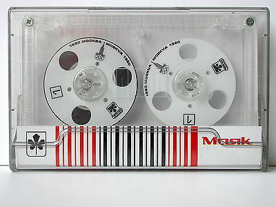 """Mayak"" Reel to Reel cassette tape self-made !"