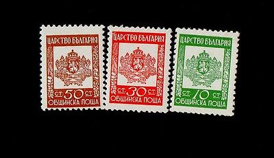 Kingdom of Bulgaria 1942 Coat of Arms stamps 3