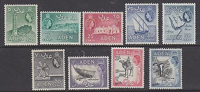 Aden 1957 later issue m-mint
