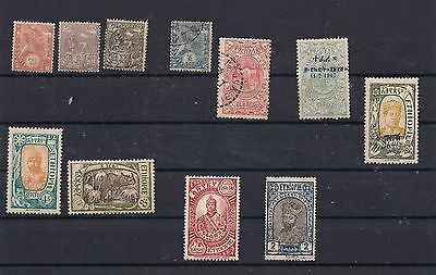 Ethiopia 1894 – 1928 Fine Used and Mounted Mint