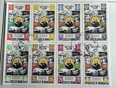 "interesting stamps ""State of Oman"" - forgeries"