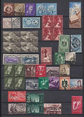 Egypt 1958-64 Range of UAR Stamps Fine Used and Mounted Mint