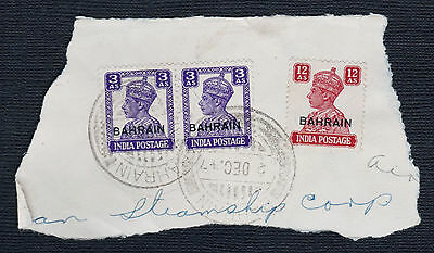 (1329) Bahrain Overprint India Postage Stamps Double Bahrain Cancel