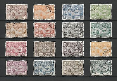[Portugal 1923  Air Crossing of the Atlantic  Cabral and Coutinho] cplt used set