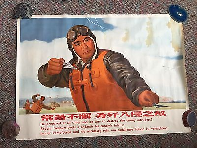 "Chinese Airman Military Propaganda Poster ""Destroy the Enemy Intruders"""