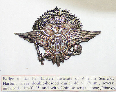 "China-Soviet Union """"Far Eastern Institute Aviation Institute"" 1940 Silver Badge"
