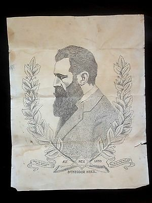 Old  Rare 1920-30 Germany Theodor Herzl German Micrographic Image Alt Neu Land