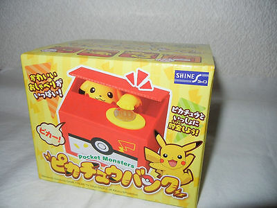 NEW Pikachu Cute Voice Pokemon Going Coin Moving Money Piggy Bank Box
