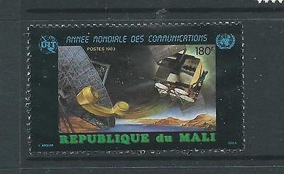 1983 World Communications Year complete MUH/MNH
