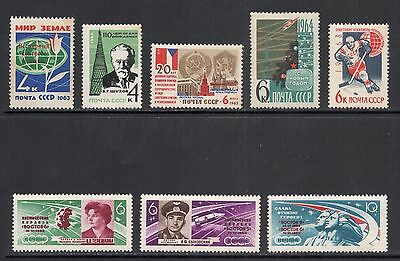 Russia, selection of mint stamps from 1963