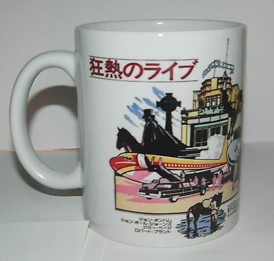 Led Zeppelin  - 'the Song Remain The Same' Japanese Movie Poster Collectors Mug