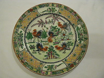 """Vintage Chinese Roosters MACAU Porcelain Plate - AROUND 26 CM / 10"""" - HAND PAINT"""