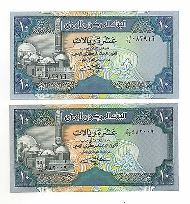 10(x2) rials Yemen Arab Republic uncirculated banknotes, Pick 23,24