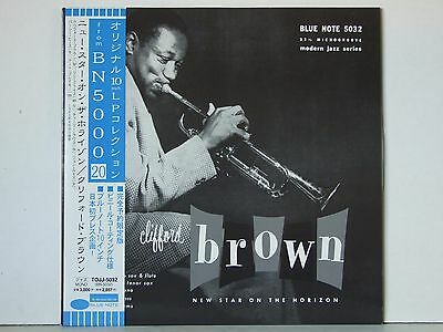 """Clifford Brown New Star on the Horizon Blue Note 10"""" LP Japan 1999 EX+/EX+"""