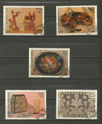 RUSSIA - 1979 Folk Crafts    - USED COMPLETE SET.