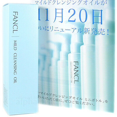 Fancl Japan MCO Mild Cleansing Oil (120ml/4 fl.oz) New Japan Edition