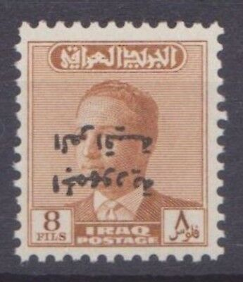 IRAK IRAQ Michel N°251** NEUF LUXE /  SURCHARGE INVERSEE / INVERTED OVERPRINT