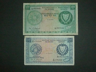 ***2. Cypru 1979  Decent Collectable   250/500Mils **  'VF'   Banknotes*******