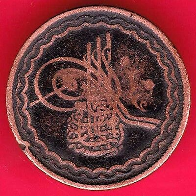 Hyderabad State - Two Pice - Rare Coin #dy20