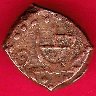 French India - Catch - Rare Coin #dy96