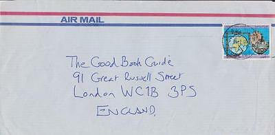 B 96. YAR 1990 Oil shipment  900f on cover to UK; awkward to find