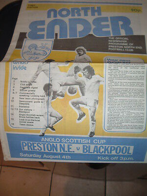 Preston North End v Blackpool Aug 1979 Anglo Scottish Cup