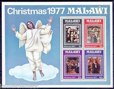 Malawi 1977 MNH SS, Christmas, Festivals, Religion -