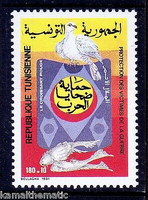 Tunisia 1991 MNH, Protect Birds, Pigeon, Red Crescent - R27