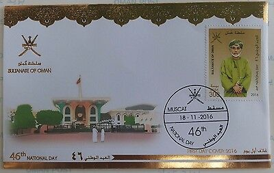 Oman 2016 National Day 46 FDC