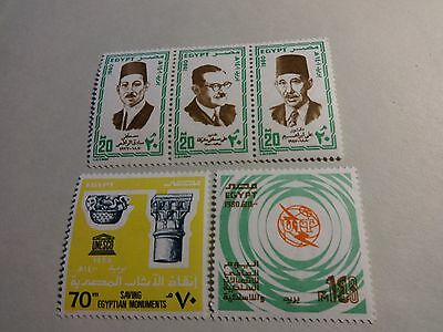 Egypt,   Stamps Issued in Egypt in Year 1980 ( MNH )