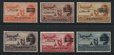 Palestine: 1953 Egyptian Occupation of Gaza Air part-set of 6 SG51-60 MM ZZ017