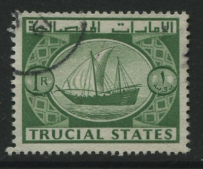 Trucial States: 1961 1 rupee stamp - green SG8 Used - AF058