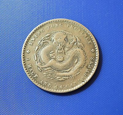 CHINA, KUANG-TUNG Province, 20 Cents, ND (1890-1908), silver coin     [#6853]