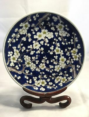 Antique Asian Chinese Or Japanese Plate Marked