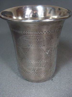 Antique Russian Sterling Silver Kiddush Cup