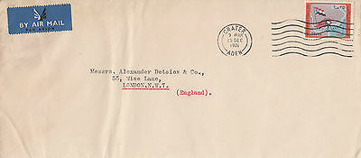 C 783. PDRY commercial cover 1971 to UK; unsealed rate